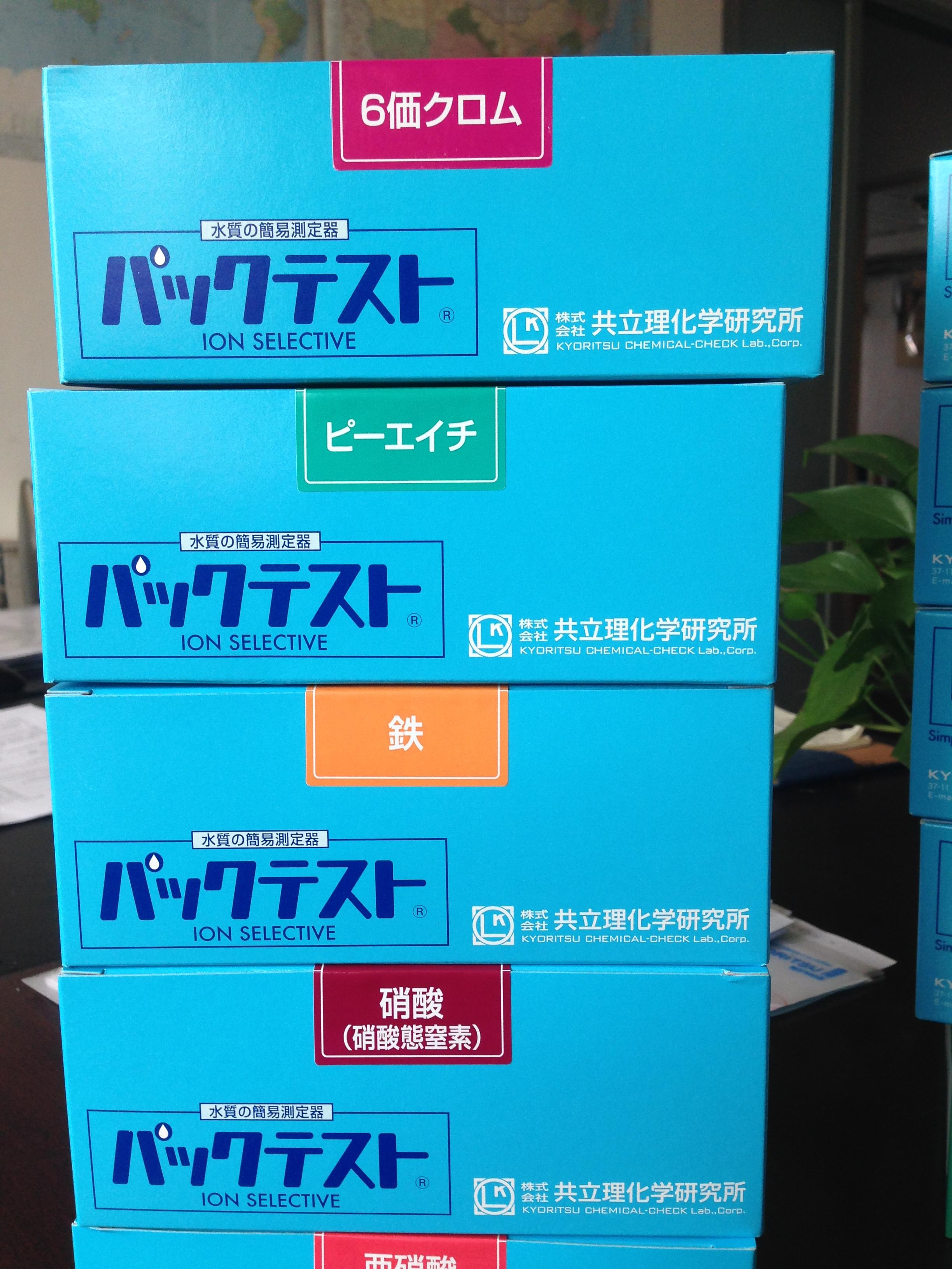 日本共立/kyoritsu WAK-NH4(C)高浓度氨氮测试包 咨询优惠价格